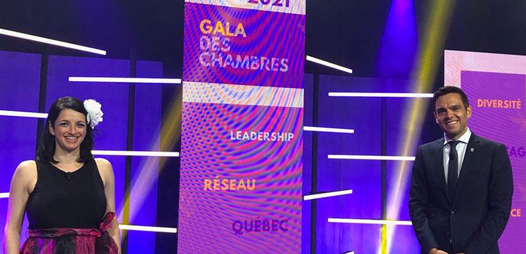 Gala des chambres de commerce: La FCCQ dévoile ses lauréats!